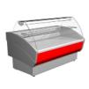 холодильное оборудование для магазина екатеринбург